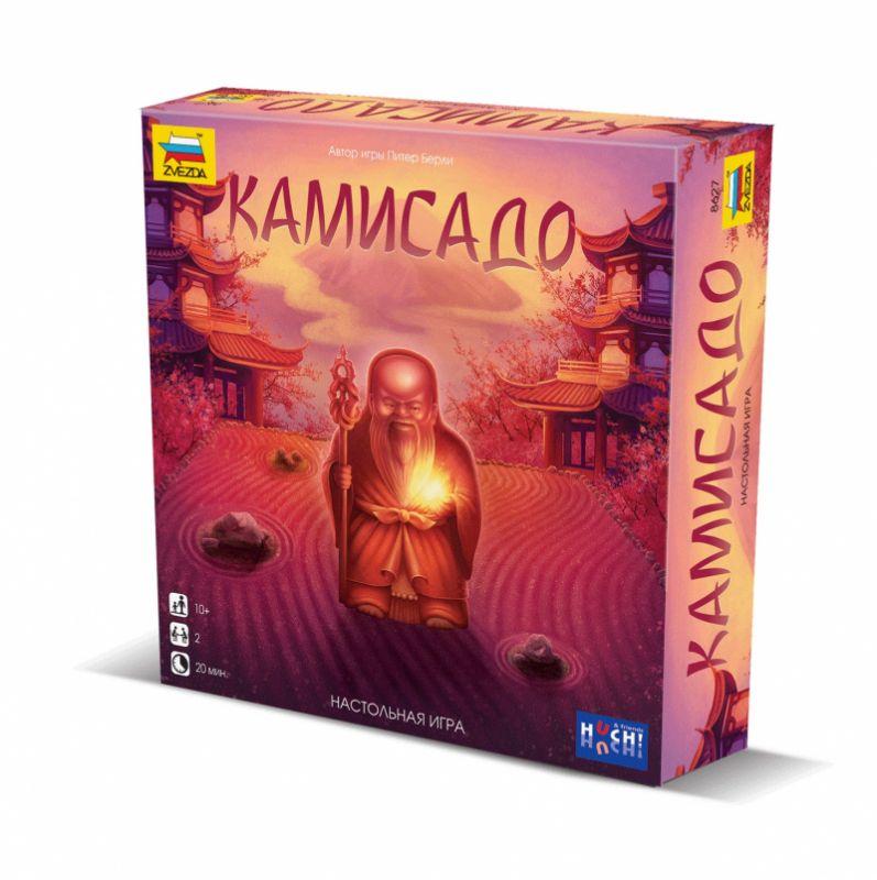 Стратегические игры - Камисадо
