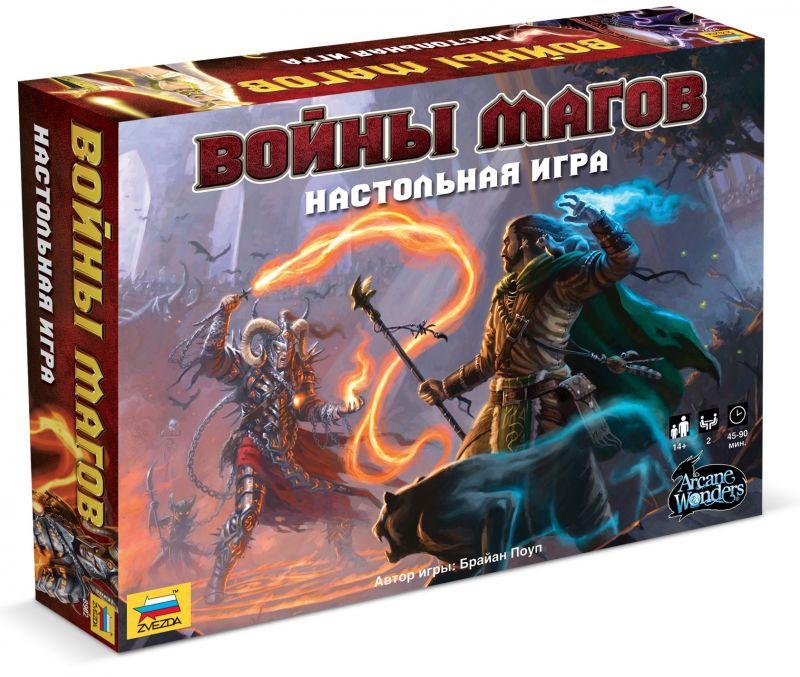 Стратегические игры - Войны магов (Mage Wars)