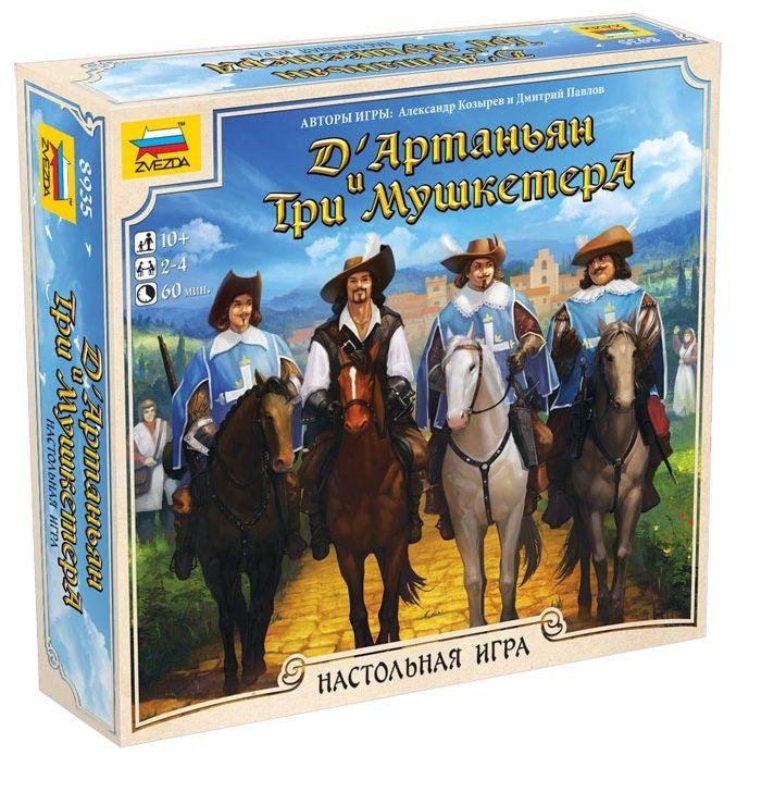 Игры для компании - Д'Артаньян и три мушкетера