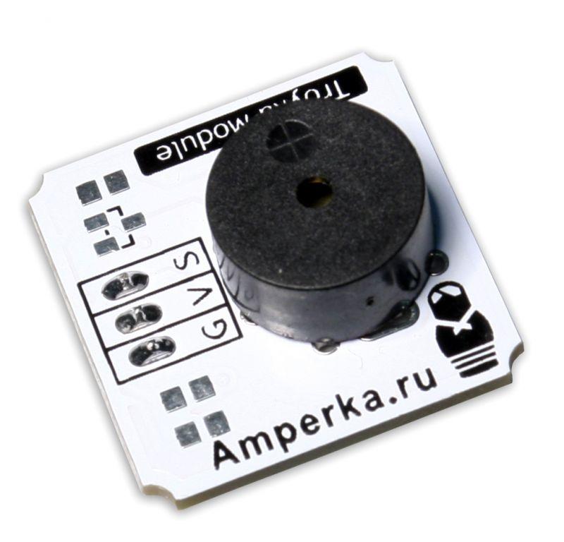 Контроллеры и модули - Зуммер (Troyka-модуль)