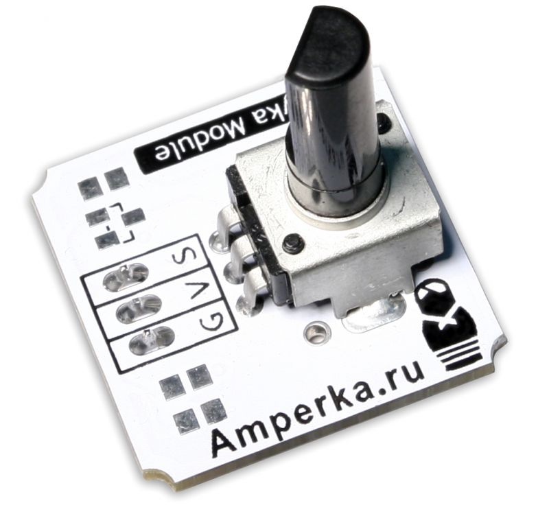 Контроллеры и модули - Потенциометр (Troyka-модуль)