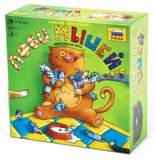 Игры для детей - Лови мышей!