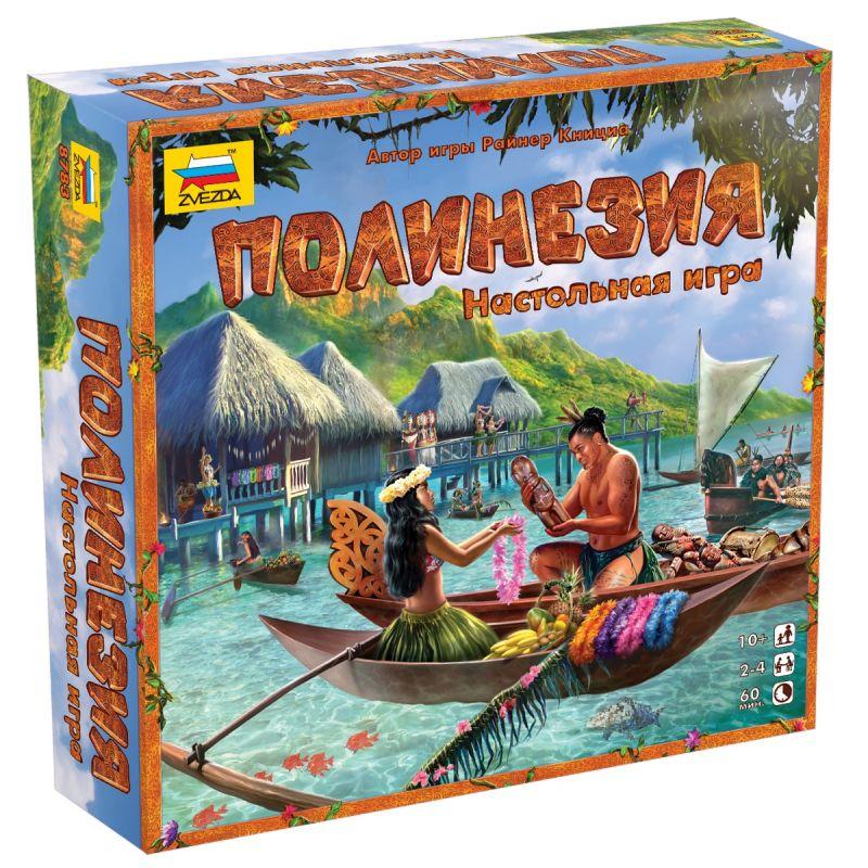 Стратегические игры - Полинезия