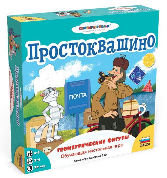 Настольные игры - Простоквашино. Геометрические фигуры