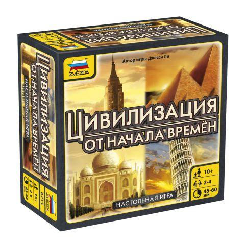Настольные игры - Цивилизация от начала времен