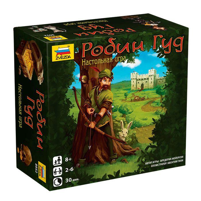 Настольные игры - Робин Гуд
