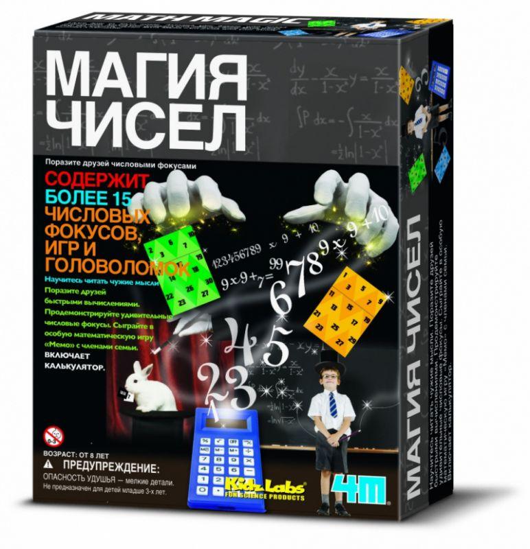Наборы для опытов - Магия чисел