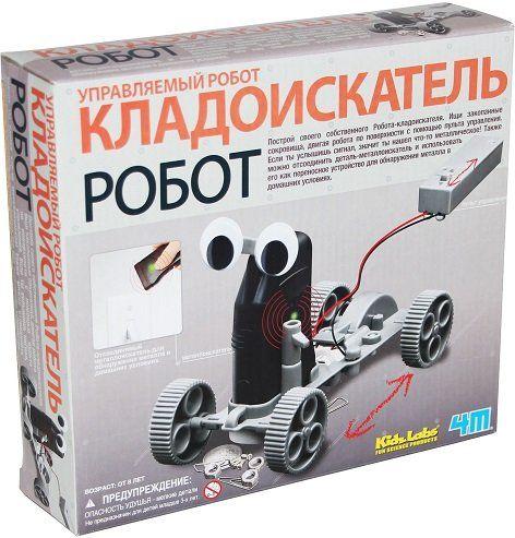 Наборы для опытов - Управляемый робот кладоискатель