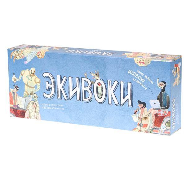 Настольные игры - ЭКИВОКИ 2-е издание